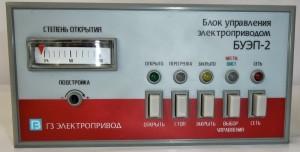 Блок управления электропривода