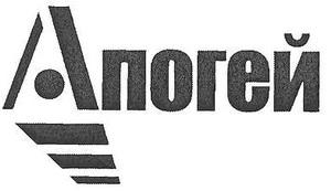 Лого Апогей
